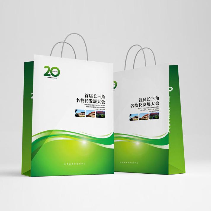 食品药品手提袋
